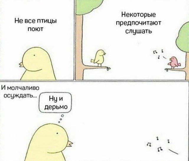 198471_4_trinixy_ru.jpg