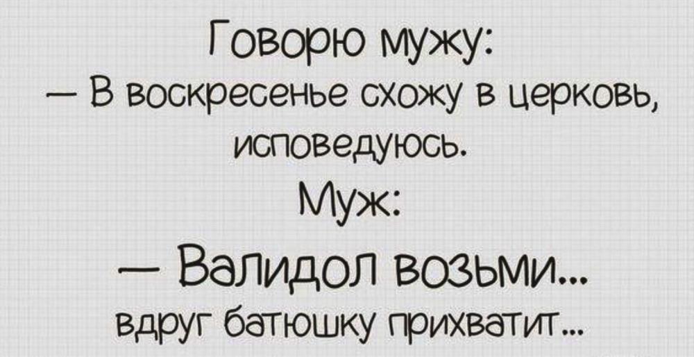 изображение_viber_2020-01-03_15-01-00.jpg