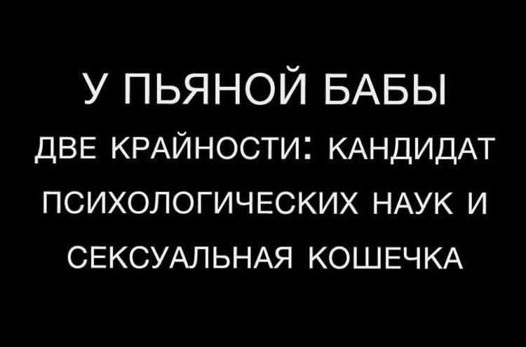 изображение_viber_2020-01-02_18-47-12.jpg