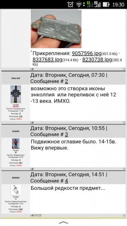 IMG-20201110-WA0008.jpg