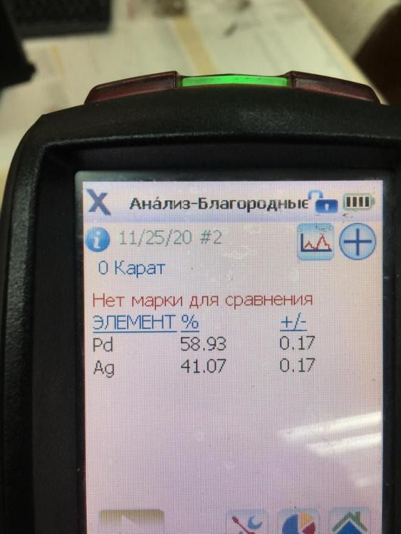 IMG-20201125-WA0000.thumb.jpg.936605877dbeb874615c8ac706b96fb8.jpg