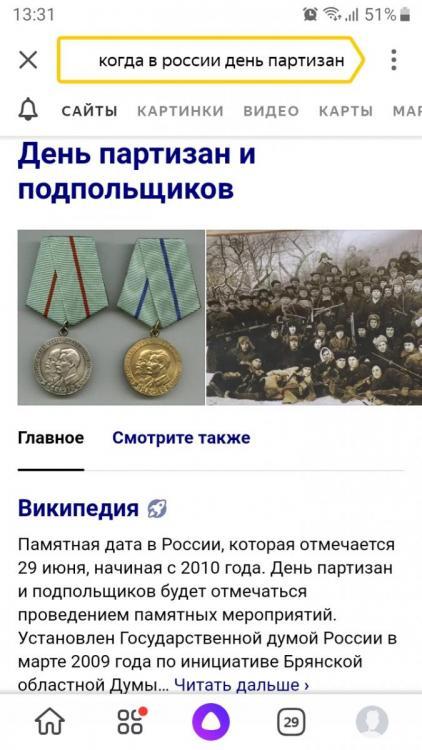 Screenshot_20210223-133126_Yandex.thumb.jpg.f2e884e2ffa05126e85aaa6fcf840496.jpg