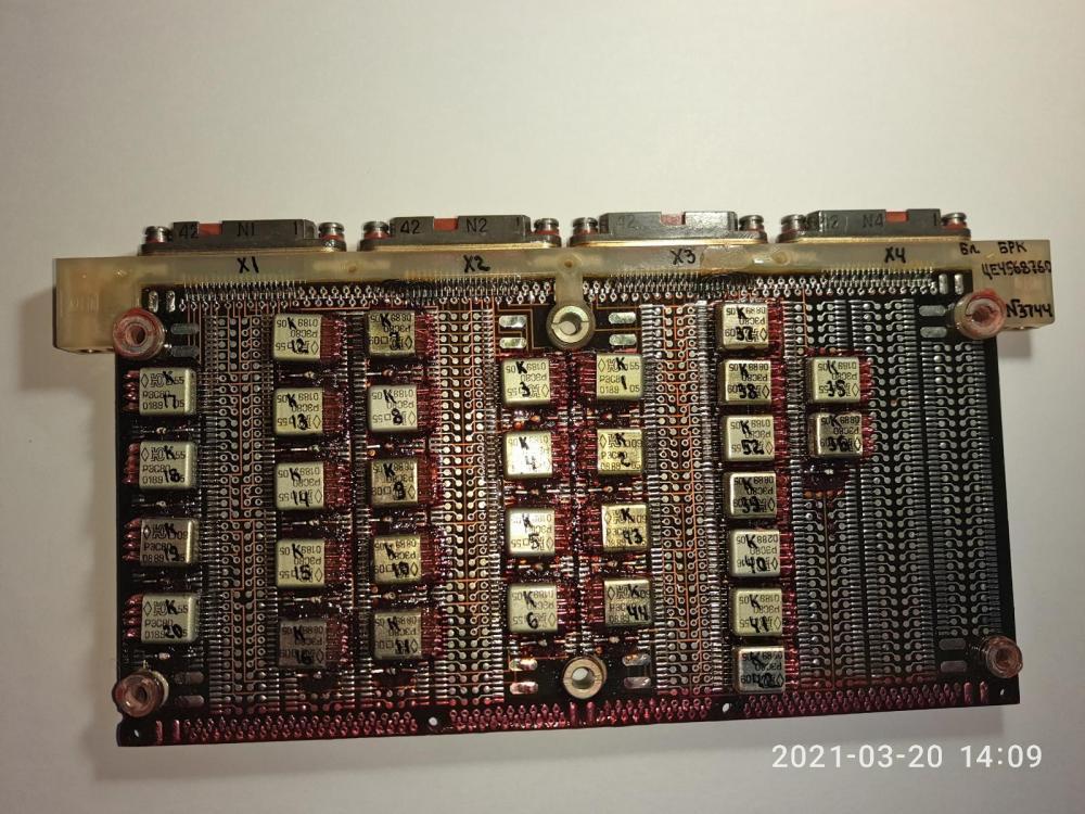 P10320-140951.thumb.jpg.37e840e173e2ac0944571455dcf74b6a.jpg