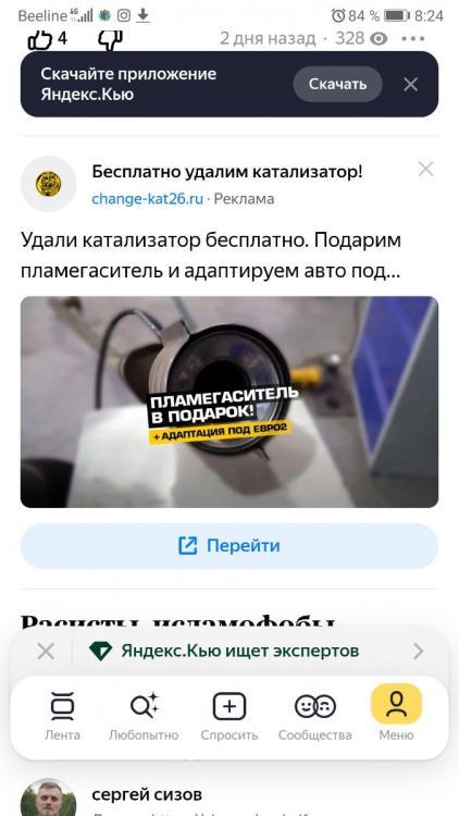 Screenshot_20210414_082429_com.android.chrome.jpg
