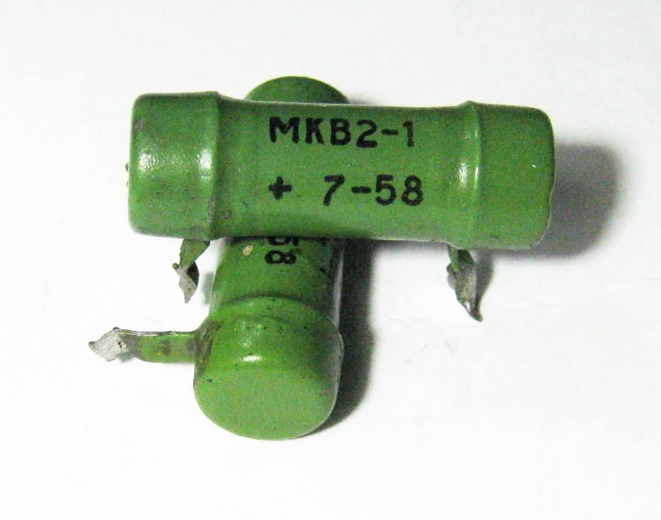 МКВ2-1.JPG