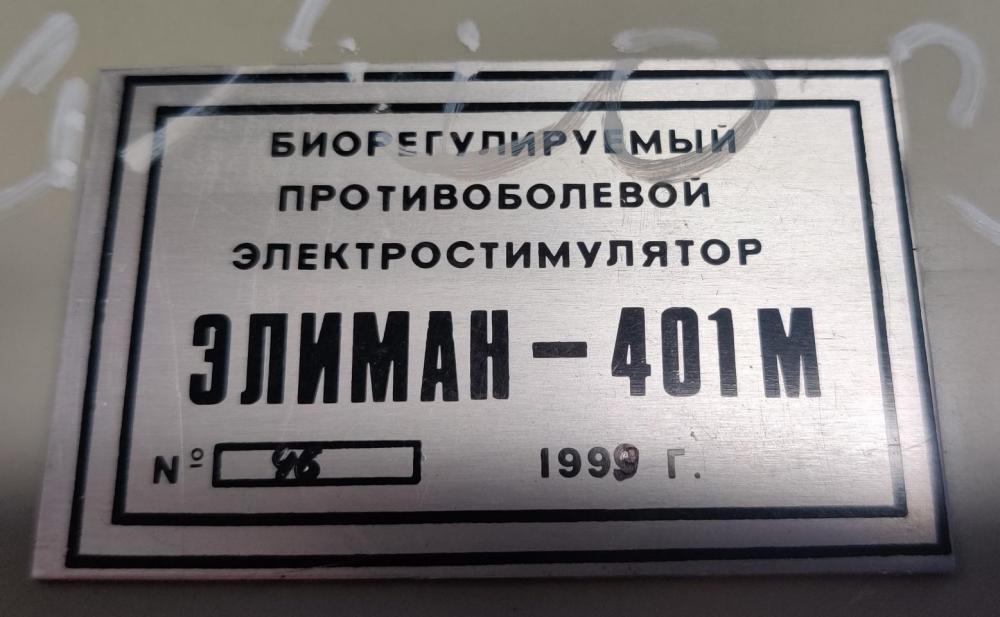 IMG_20210503_224751__01.jpg