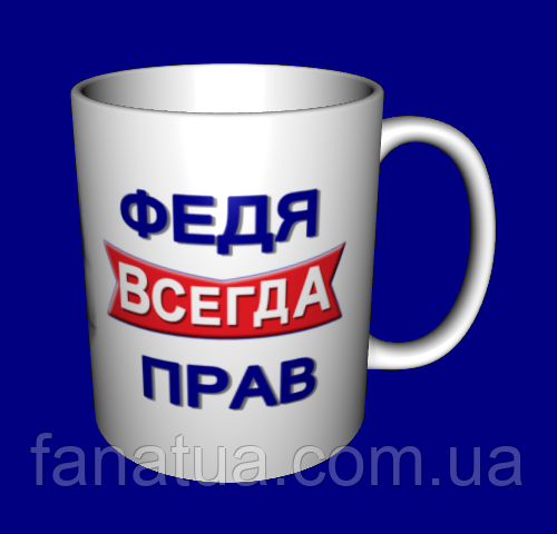 2187308427_w640_h640_kruzhka--chashka.png.2298198488ffb6a304221831e3db9dd0.png