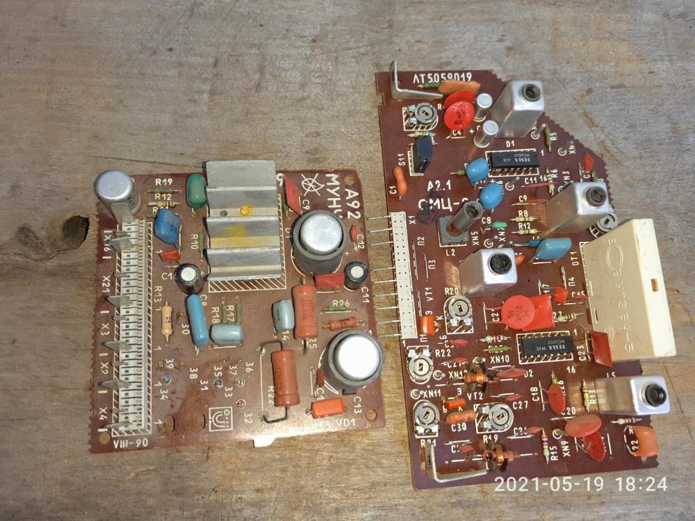 P10519-182415.thumb.jpg.5c9a445c643686305190e6c8332928e6.jpg