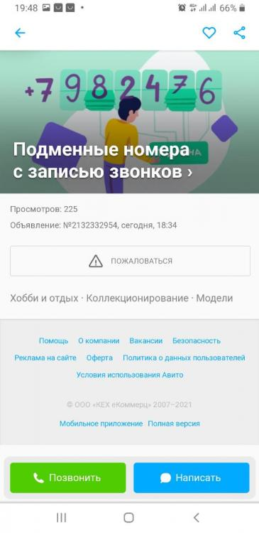 Screenshot_20210626-194817_Chrome.jpg