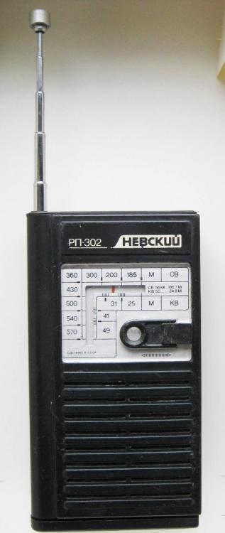 Невский РП-302.JPG