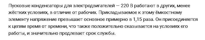 8.jpg.8c0ce710811e62d0652f72873a9da96b.jpg